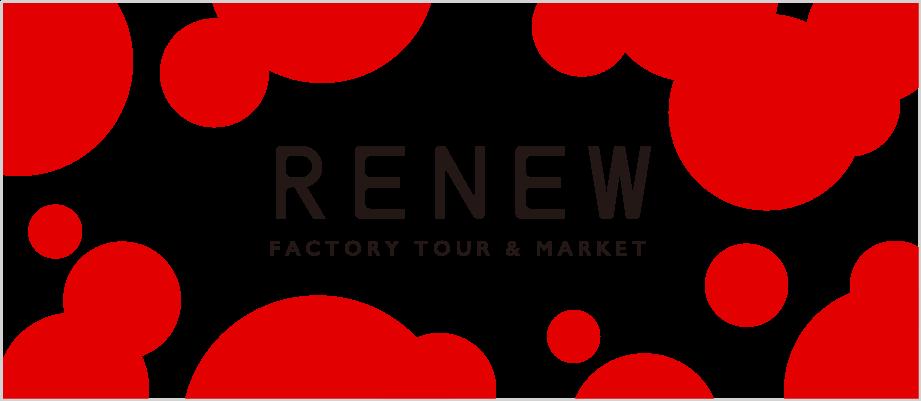 Re:RENEW